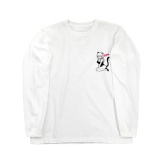 22♡ Long sleeve T-shirts