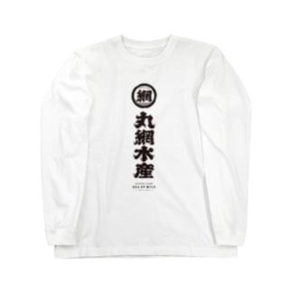丸網水産 作業着(白) Long sleeve T-shirts