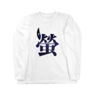 hotaru Long sleeve T-shirts