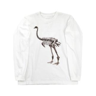 ディノルニス・エレファントプス(モア) - Getty Search Gateway Long sleeve T-shirts