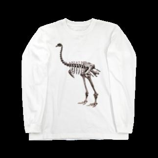 博物雑貨 金烏のディノルニス・エレファントプス(モア) - Getty Search Gateway Long sleeve T-shirts