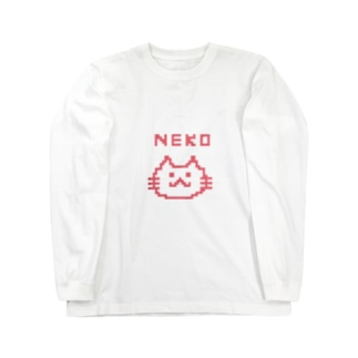 ピコピコねこ Long sleeve T-shirts