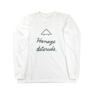Hanage deterude. Long sleeve T-shirts