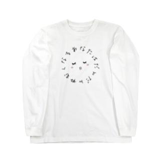 催眠術シリーズ Long sleeve T-shirts