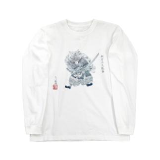 無官大夫敦盛 Long sleeve T-shirts