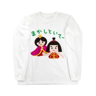 五月人形とお雛はん-hina doll and dolls of the world-お雛はんと世界の人形たち- Long sleeve T-shirts