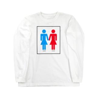 男の娘と女の子 Long sleeve T-shirts