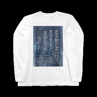 梧峪愁馬(キリタニシュウマ)のフォーリング・スリープ Long sleeve T-shirts