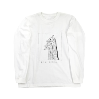 キリンさん Long sleeve T-shirts