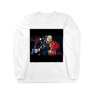 場末 Long sleeve T-shirts