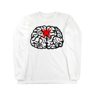 ❤天才たちの脳みそ🧠 Long sleeve T-shirts