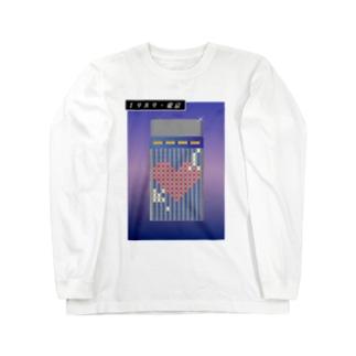 1989・東京〜Season1〜 Long sleeve T-shirts