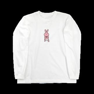 ぬいぬの手ブラうさぎ Long sleeve T-shirts
