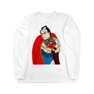 超太郎 Long sleeve T-shirts