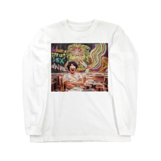 You have a storong sex drive...! Long sleeve T-shirts