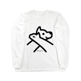 pettaryのPettary Logo Long sleeve T-shirts