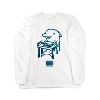 そろばんイルカ Long sleeve T-shirts