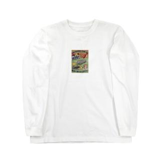 ji Long sleeve T-shirts