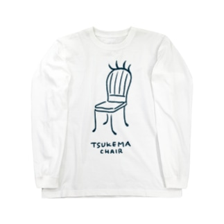 つけまチェア Long sleeve T-shirts
