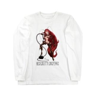 メガロブラッタ・ロンギペニス Long sleeve T-shirts