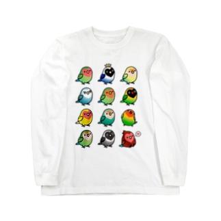 Chubby Bird ラブバード大集合 (コザクラインコ&ボタンインコ)  Long sleeve T-shirts
