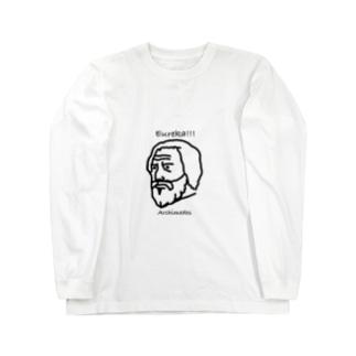アルキメデスくん Long sleeve T-shirts