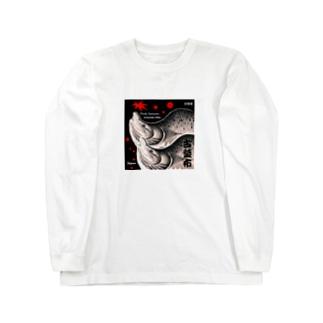 カラフトマス!古釜布(樺太鱒;PINK SALMON)生命たちへ感謝を捧げます。※価格は予告なく改定される場合がございます。 Long sleeve T-shirts