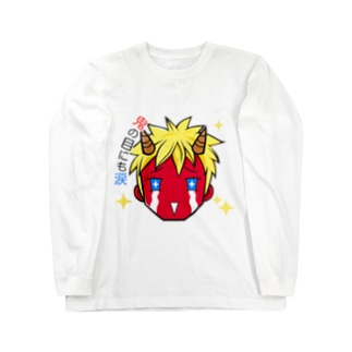 鬼の目にも涙 Long sleeve T-shirts