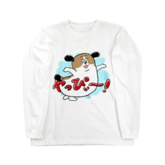 もじゃまるやっぴぃー! 水色 Long sleeve T-shirts