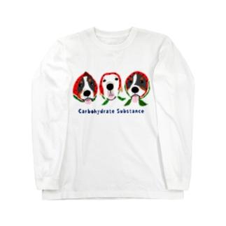 炭水化物な姉弟 Long sleeve T-shirts
