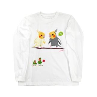 どノーマルオカメインコとルチノーちょいわき Long sleeve T-shirts