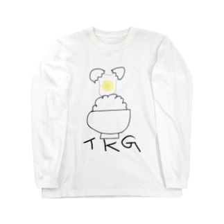 卵かけご飯 Long sleeve T-shirts