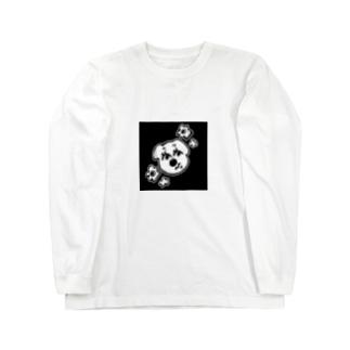 i_found_it__ Long sleeve T-shirts