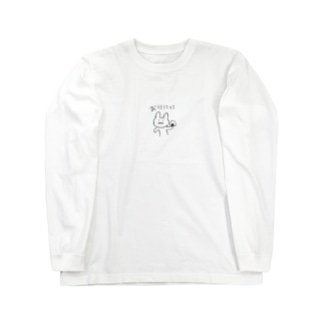 おににに Long sleeve T-shirts