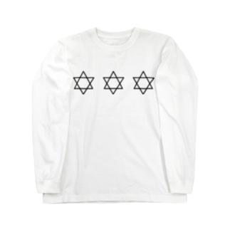 六芒星 シンプル black モノトーン ゆめかわ Long sleeve T-shirts