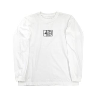 仲間たち Long sleeve T-shirts