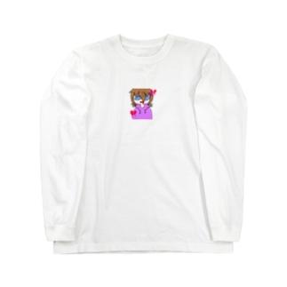 先輩に恋人居た Long sleeve T-shirts