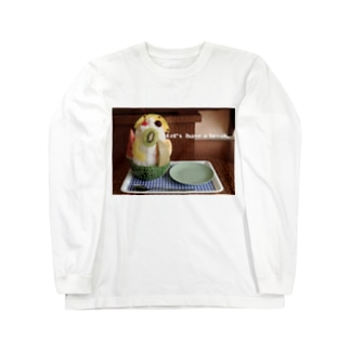 Let's have a break. Long sleeve T-shirts