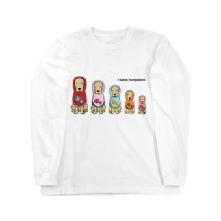 コメリョーシカ Long sleeve T-shirts