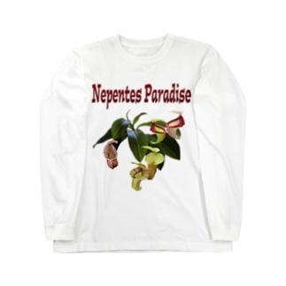 Nepentes Paradiseシリーズ白 Long sleeve T-shirts