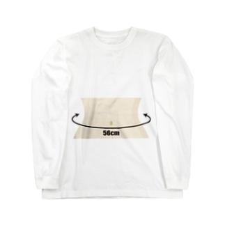 56cm Long sleeve T-shirts