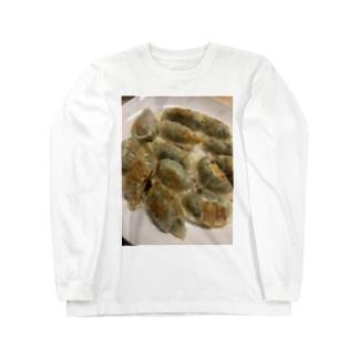 なんて餃子な! Long sleeve T-shirts