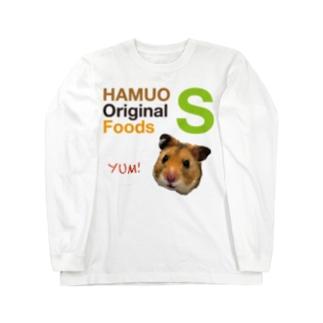 HAMUO ORIGINAL Sシリーズ Long sleeve T-shirts