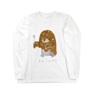 カレーオバケ Long sleeve T-shirts