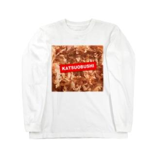 KATSUOBUSHI!! Long sleeve T-shirts