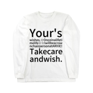 Your's wishes.☆Once in a lifetime life☆☆I  will  be  a  crown chairperson  at  ARIIX!!☆Take care and wish. Long sleeve T-shirts