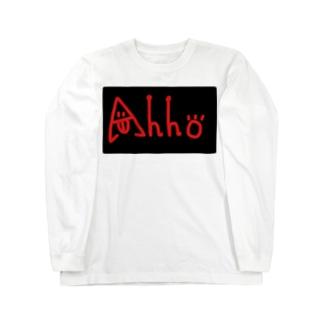 Ahhoロゴ黒✖︎赤 Long sleeve T-shirts