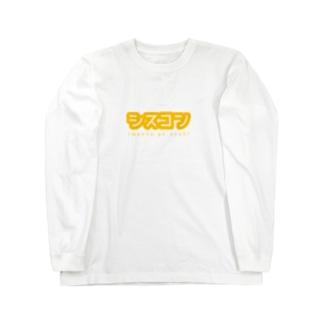 シスコン Long sleeve T-shirts