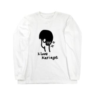 Kariage Long sleeve T-shirts