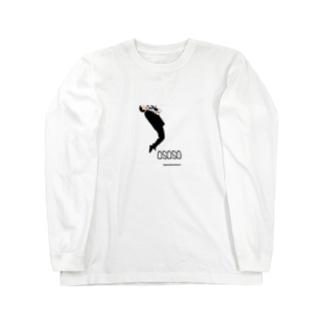 お粗相OSOSO~coffee~ Long sleeve T-shirts